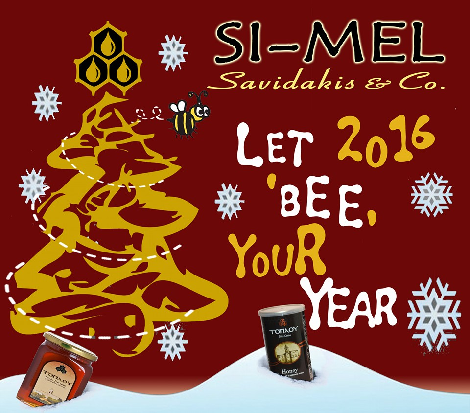"SI-MEL SAVIDAKIS – Let 2016 be YOUR Year – ""TOPLOU"" HONEY"