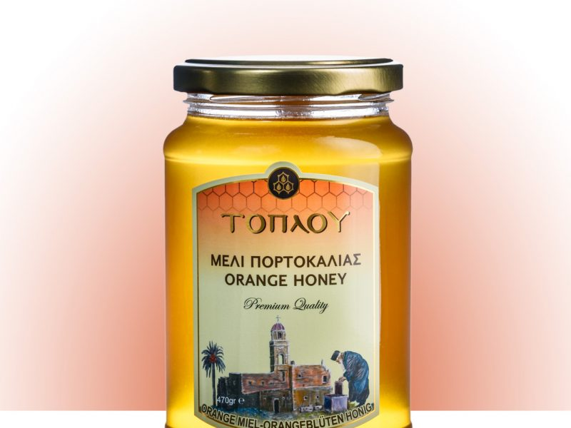 "Orange Honey ""TOPLOU"""